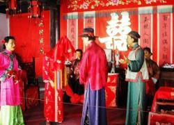 ประเพณีแต่งงานแบบจีน