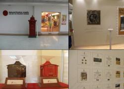 พิพิธภัณฑ์ตราไปรษณียากร (สามเสนใน)