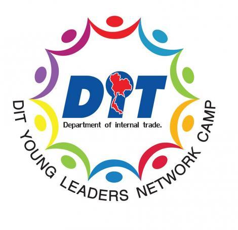 โครงการพัฒนาเครือข่ายเยาวชนพิทักษ์สิทธิสู่ประชาคมเศรษฐกิจอาเซียน