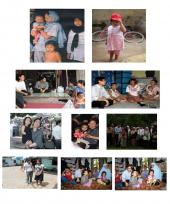 ทุนเพื่อช่วยเหลือเด็กและครอบครัวผู้สูญเสีย